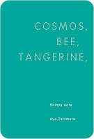 青田真也 参加 : COSMOS, BEE, TANGERINE (See Saw gallery + cafe、愛知)