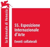 磯谷博史 参加 : PERSONAL STRUCTURES (Palazzo Bembo、ヴェネチア・ビエンナーレ)