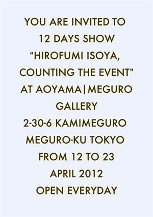 DM Aoyama Meguro