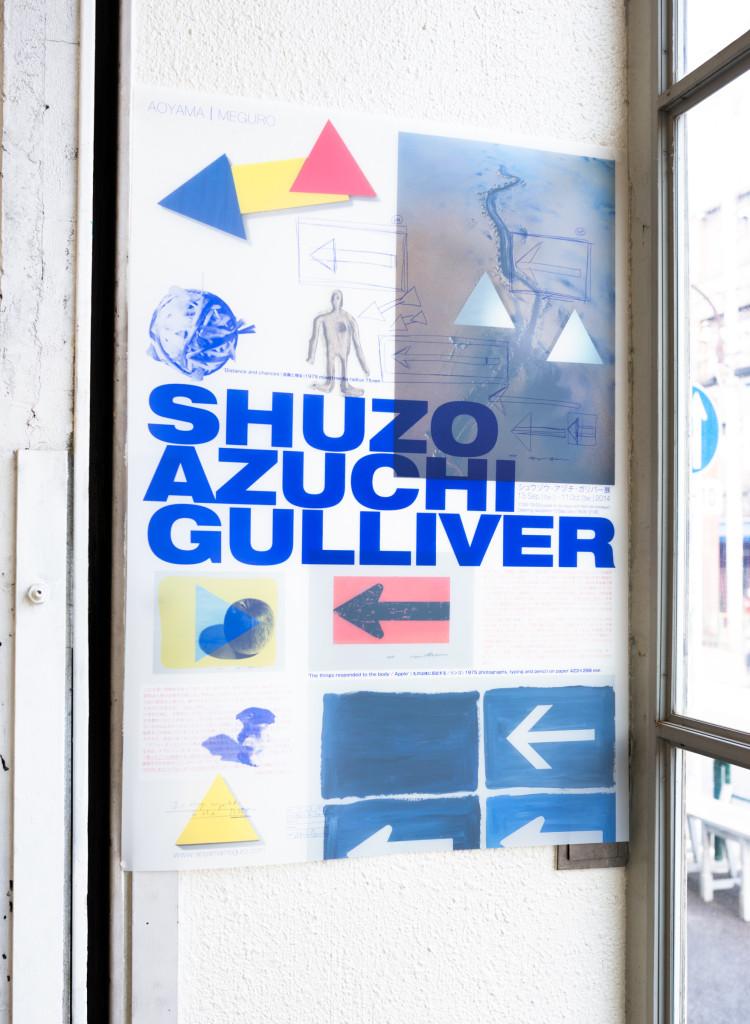 Shuzo Azuchi Gulliver@A|M_32