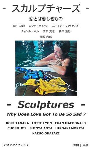 -Sculptures- Why Does Love Got To Be So Sad ?