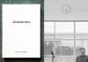 磯谷 博史:ブックローンチとウォールドローイング: Southward(NADiff Window Gallery, Tokyo)