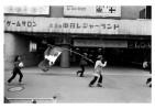 IN_003_0001_ゼロ次元.1972_00010004_岩田信市