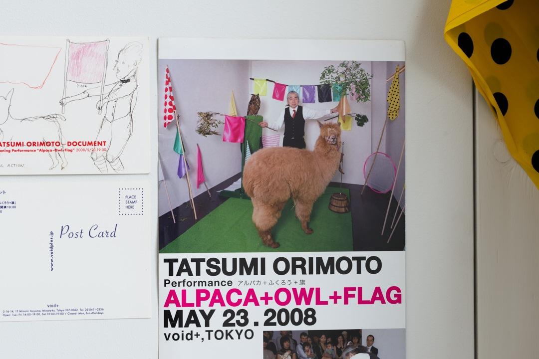 Tastumi Orimoto@Aoyama|Meguro_ ANIMAL ART 1979 – 2014_10_s