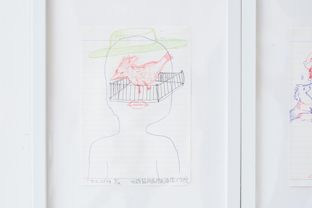 Tastumi Orimoto@Aoyama|Meguro_ ANIMAL ART 1979 – 2014_40_s