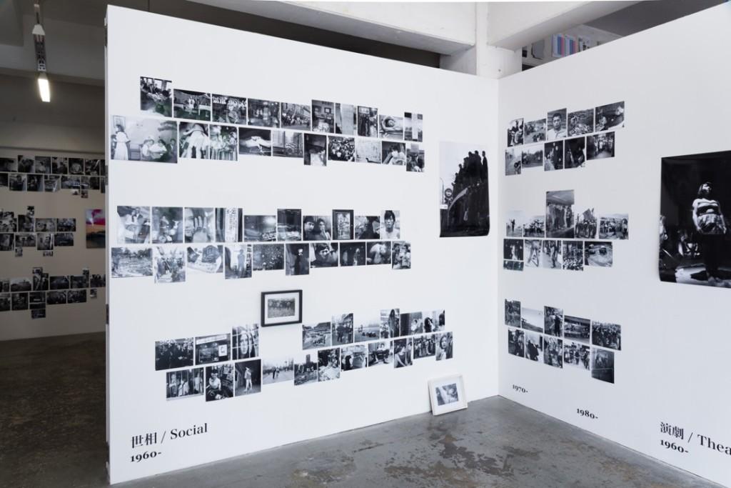 Mitsutoshi Hanaga Archives Project @ Aoyamameguro_03_s