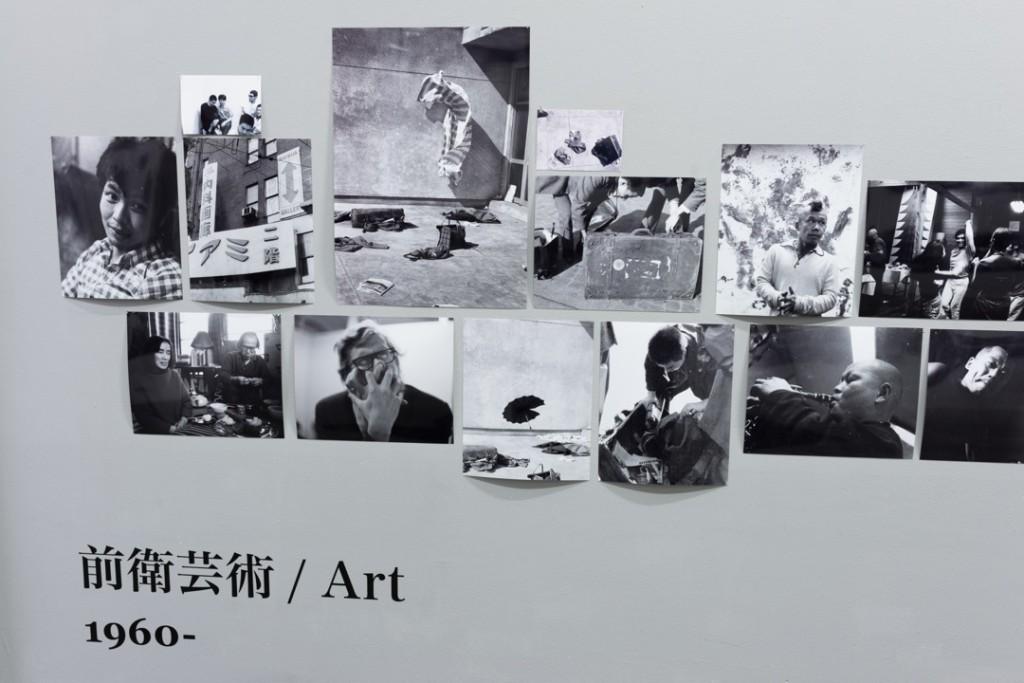 Mitsutoshi Hanaga Archives Project @ Aoyamameguro_14_s
