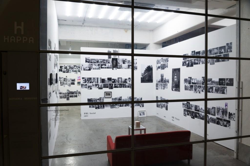 Mitsutoshi Hanaga Archives Project @ Aoyamameguro_21_s