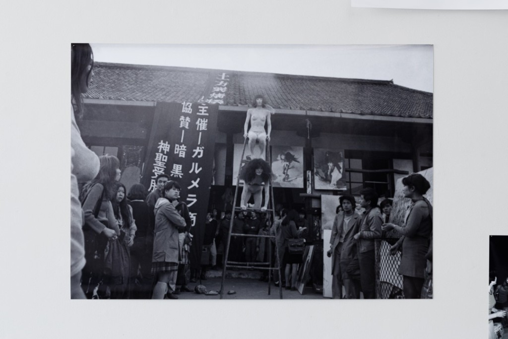 Mitsutoshi Hanaga Archives Project @ Aoyamameguro_30_s