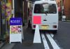 五月女 哲平 参加:TRANS ARTS TOKYO 2016(神田、東京)
