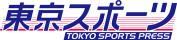 h80_tokyosports