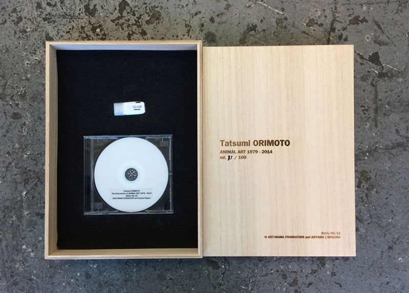 orimoto_box2