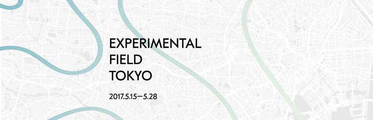 橋本 聡 参加:EXPERIMENTAL FIELD TOKYO(S.Y.P art space、新宿)