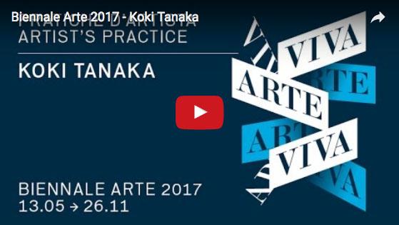 Koki TANAKA: 57th Biennale di Venezia | Viva Arte Viva (Venice, Arsenale)