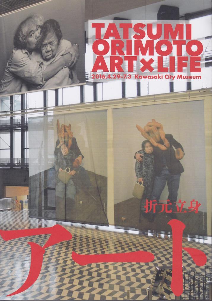 orimoto_book