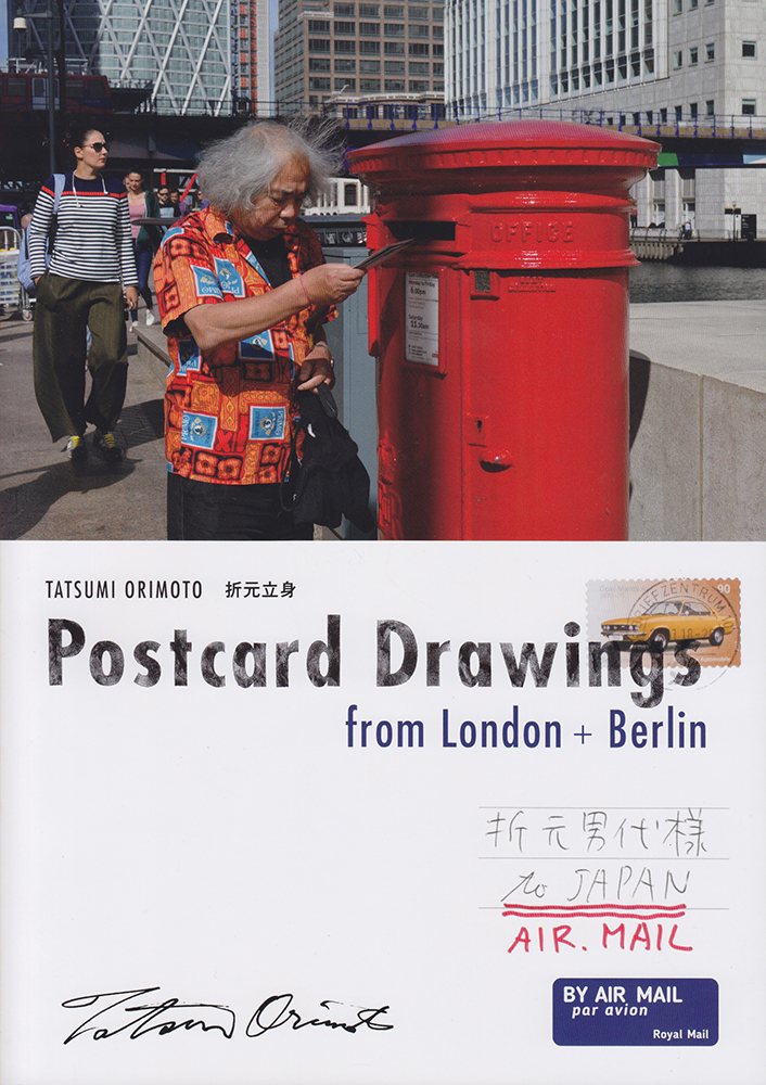 折元 立身『Postcard Drawings from London+Berlin』